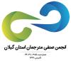 tiag-logo